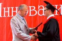 Вручение дипломов магистрам ТулГУ, Фото: 127