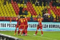 «Арсенал» Тула - «Спартак-2» Москва - 4:1, Фото: 29