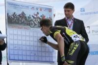 Чемпионат России по велоспорту на шоссе, Фото: 19