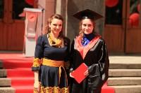 Вручение дипломов магистрам ТулГУ, Фото: 93