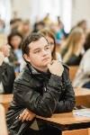 Гендиректор «Билайн» рассказал тульским студентам об успехе, Фото: 62