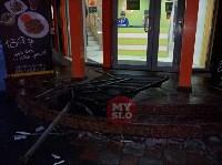 В центре Тулы сбили троих пешеходов, Фото: 7