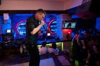 DJ Mayson party, Фото: 88