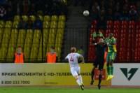 Арсенал-Кубань, Фото: 131