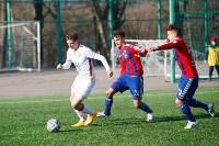 «Арсенал-м» - ЦСКА-м - 0:0, Фото: 83
