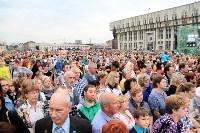 Дни Москвы в Туле, Фото: 41