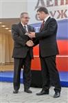 Награждение лауреатов премии им. С. Мосина, Фото: 30
