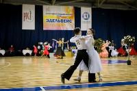 """""""Кубок Эдельвейса-2015"""" по бальным танцам., Фото: 101"""