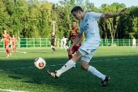 «Арсенал-2» Тула - «Авангард» Курск - 1:2, Фото: 103