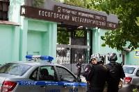 Антитеррористические учения на КМЗ, Фото: 19