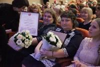 Тулячек поздравили с Международным женским днем, Фото: 4