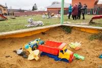 Детская площадка в Старо-Басово, Фото: 11