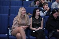 Мистер Студенчество - 2015, Фото: 90