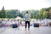 «Школодром-2018». Было круто!, Фото: 467