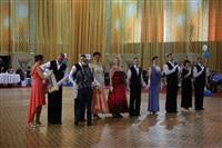 Танцевальный праздник клуба «Дуэт», Фото: 110