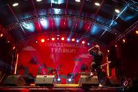 Артем Качер на Пролетарской набережной, Фото: 61