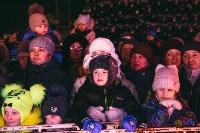 закрытие проекта Тула новогодняя столица России, Фото: 44