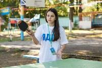 Молодёжная Партийная Школа ЛДПР , Фото: 9
