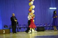 Танцевальный турнир «Осенняя сказка», Фото: 110
