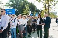 В Туле более 2500 учащихся вузов и колледжей посвятили в студенты, Фото: 17