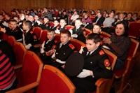 Открытие Года Культуры в Тульской области 27.01.2014, Фото: 9