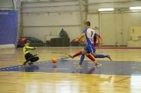Чемпионат Тульской области по мини-футболу., Фото: 100