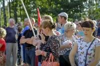 Митинг против пенсионной реформы в Баташевском саду, Фото: 19