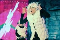 Закрытие ёлки-2015: Модный приговор Деду Морозу, Фото: 39