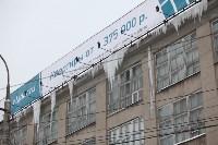 Проспект Ленина, 109, Фото: 37