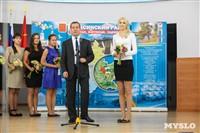 Дмитрий Медведев вручает медали выпускникам школ города Алексина, Фото: 10