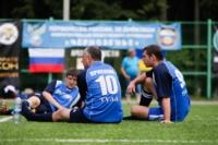 II Международный футбольный турнир среди журналистов, Фото: 112