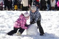 В Центральном парке празднуют Масленицу, Фото: 30