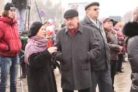 Митинг в честь Дня народного единства, Фото: 19