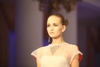 Всероссийский конкурс дизайнеров Fashion style, Фото: 81