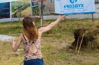 В Туле прошел народный фестиваль «Дорога в Кордно. Путь домой», Фото: 43