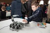 Открытие шоу роботов в Туле: искусственный интеллект и робо-дискотека, Фото: 27