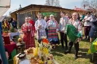 Фестиваль Сад Палисад луковый расклад, Фото: 43