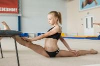 Тренировка гимнасток, Фото: 49