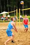 Финальный этап чемпионата Тульской области по пляжному волейболу, Фото: 6