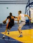 Тульская Баскетбольная Любительская Лига. Старт сезона., Фото: 7