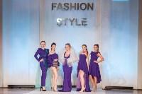 Фестиваль Fashion Style 2017, Фото: 103