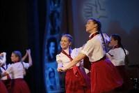 Закрытие фестиваля Улыбнись, Россия, Фото: 46