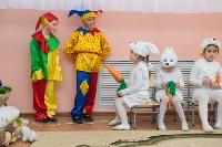 Открытие детского сада №19, 12.01.2016, Фото: 3