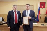 Награждение в администрации города, Фото: 3