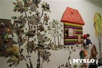 Помощь, детский психологический центр, Фото: 8