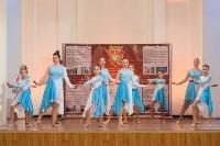 В колонном зале Дома дворянского собрания в Туле прошел областной кадетский бал, Фото: 26