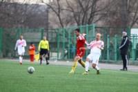 Арсенал-2 - Металлург Липецк, Фото: 82