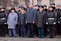 Церемония возложения цветов на площади Победы, 23.02.2016, Фото: 34