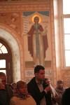 Освящение храма Дмитрия Донского в кремле, Фото: 6