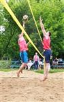 Пляжный волейбол в парке, Фото: 12